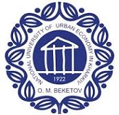 Beketov National University of Urban Economy in Kharkiv
