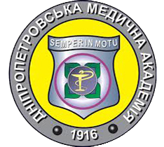 Dnipropetrovsk Medical Academy of Health Ministry of Ukraine
