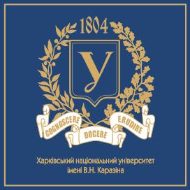 V. N. Karazin Kharkiv National University